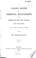 A Catalogue Raisonné of Oriental Manuscripts in the Government Library