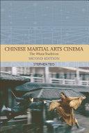 Chinese Martial Arts Cinema Pdf/ePub eBook