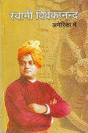 Pdf Swami Vivekananda in America