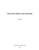 Dena ina Topical Dictionary