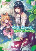 Seirei Gensouki: Spirit Chronicles Volume 16 [Pdf/ePub] eBook