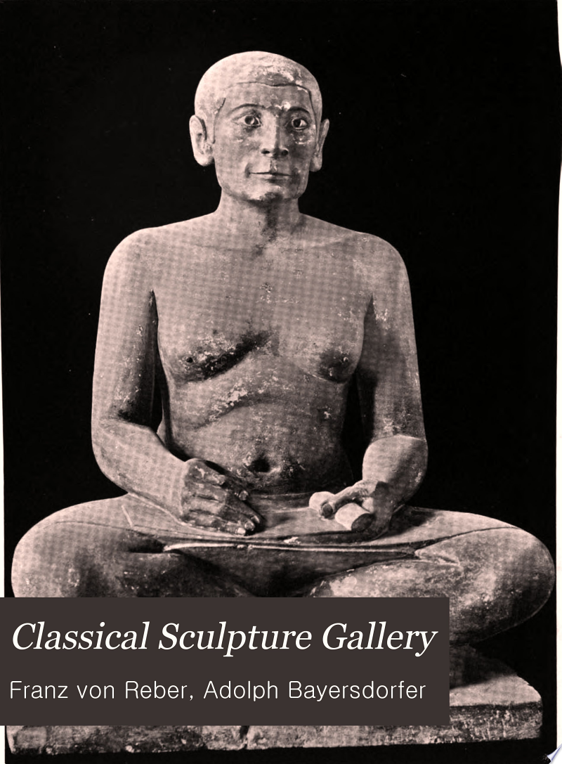 Classical Sculpture Gallery banner backdrop