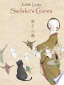 Sadako s Cranes