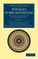 Pdf Voyages d'Ibn Batoutah