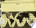 Overseas Foreign Language and Area Studies, 1969-70