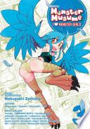 Monster Musume: I Heart Monster Girls
