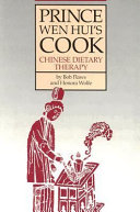 Prince Wen Hui s Cook