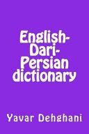English-dari-persian Dictionary