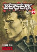 Berserk Volume 17 Pdf/ePub eBook