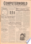 1981年2月9日