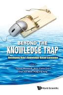 Pdf Beyond the Knowledge Trap Telecharger