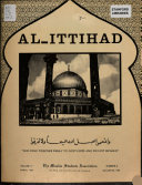 Al-Ittiḥād