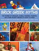 Brick Greek Myths Pdf