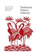Traditional Chinese Folk Tales [Pdf/ePub] eBook