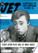 5 maart 1970