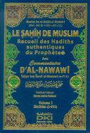Pdf Le Sahih De Muslim Recueil des Hadiths authentiques de prophete avec commentaire D'Al-Nawawi 1-10 Vol 1 Telecharger