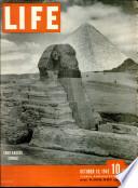 19 Հոկտեմբեր 1942