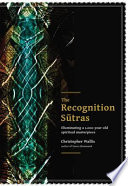 Recognition Sutras