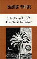 The Praktikos