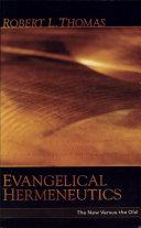 Evangelical Hermeneutics
