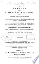 A Grammar of the Hind  st  n   Language in the Oriental and Roman Character
