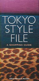 Tokyo Style File