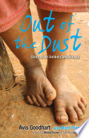 Out Of The Dust Free Sampler Ebook  Book