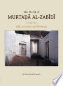 The World Of Murtada Al Zabidi