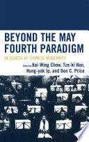 Beyond The May Fourth Paradigm