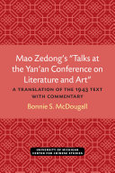 Mao Zedong s  Talks at the Yan an Conference on Literature and Art