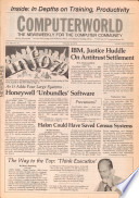 1979年10月15日