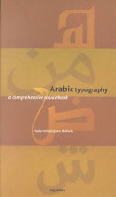 Pdf Arabic Typography