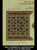 The Qur an