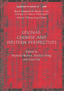Levinas   Book Supplement Series to the Journal of Chinese Philosophy