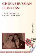 China s Russian Princess   the Silent Wife