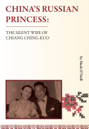 China's Russian Princess:the Silent Wife