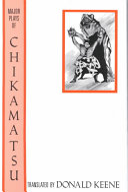 Major Plays of Chikamatsu
