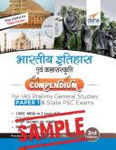 (Free Sample) Bharatiya Itihaas avum Kala Sanskriti Compendium for IAS Prelims Samanya Adhyayan Paper 1 & State PSC Exams 3rd Edition [Pdf/ePub] eBook