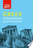 Collins Greek Phrasebook and Dictionary Gem Edition ebook  Collins Gem
