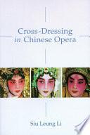 Cross Dressing in Chinese Opera