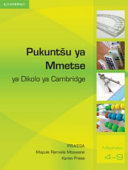 Books - Pukunt�u Ya Mmetse Ya Dikolo Ya Cambridge (Sepedi)   ISBN 9781107543492