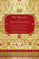 The Memoirs of Lady Hyegyong