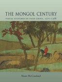 The Mongol Century