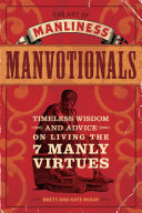 The art of manliness manvotionals