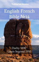 English French Bible No14