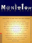 Manhattan Users Guide