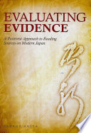 Evaluating Evidence
