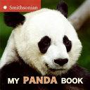 My Panda Book PDF