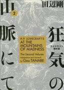H. P. Lovecraft's at the Mountains of Madness