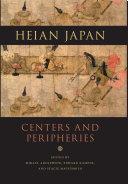 Heian Japan